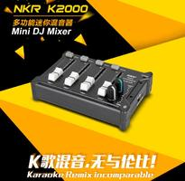 NKR K2000 Mobile Mixer Comes into the Market
