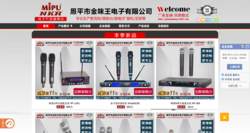 JINMIWANG Alibaba Store Officially Launched